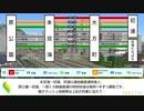 【A列車で行こう9】双海新都市鉄道 CTSくろしお鉄道 #15