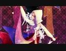 【M3-2020秋】50mang's 1st Vocaloid Album~あそび魔障~【Crossfade-PV】