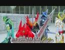 【予告/#8】仮面ライダーセイバー「封印されしは、アーサー。」【最高画質/高音質】