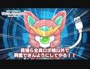 【自己紹介】猫型モノアイロボ娘、ガンミィだよ【Vtuber】ニコニコVer.