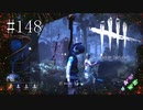 #148【Dead by Daylight】キャンプ(留まり続ける)キラーに一矢報いた