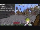 人狼RPGコラボの最中に堂々とコメント欄を見る渋谷ハジメさん【にじワイテ人狼RPG】