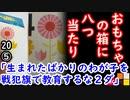 もう地下に潜れよ... 【江戸川 media lab HUB】お笑い・面白い・楽しい・真面目な海外時事知的エンタメ
