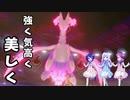 【ポケモン剣盾】ご注文は青き目の龍ですか?【バトルレジェンド】