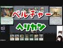 【MTG】ゆかり:ザ・ギャザリングS《ゴブリンの放火砲》【モダン】