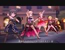 【デレステMV】「THE VILLAIN'S NIGHT」(限定SSR)【1080p60/4K HDR】