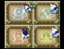 マリオパーティ4 でっていうストーリーモード Vol.18