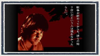 ◆学校であった怖い話 実況プレイ◆part98