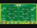 サッカー見ながら実況みたいな感じ J1第23節 横浜FCvsFC東京