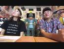 「歴代平成ライダー」の話から「うわじま牛鬼」の話へ 2Sカメラオンリー動画