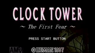 初見!シザーマンなんか怖くない!クロックタワー実況プレイpart1