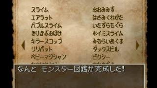【実況】DRAGON QUEST Ⅳ 実況プレイ part46【DQ4】