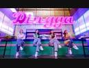 [K-POP][新曲] Mamamoo - Dingga (MV/HD)