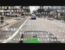◆七原くん2020/10/18 秋の焼き芋大会① 高画質版