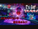 【ポケモン剣盾】ダイパキッズはポケモンとの絆が違う!!環境対応型ドクロッグとダイパキッズの絆。【Pokémon sword/shield】