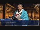Fate/Grand Orderを実況プレイ ぐだぐだ邪馬台国2020 Part14