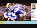 【城プロRE】甘露求める悪戯夜行 ~絶弐難~ 周回攻略【ボイロ解説】★2~5(+改)+自由枠1