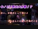 ルイージマンション3実況プレイ パート11