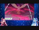 私のポケモン剣盾対戦動画2【VOICEROID実況】