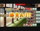 【刀剣乱舞】槍極2で江戸城潜入調査超難攻略【実況なし】