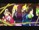 【プロセカ】劣等上等 MV(ミュージックビデオ)~プロジェクトセカイ カラフルステージ! feat.初音ミク」~【プレイ動画】
