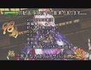結月ゆかり&紲星あかり実況夜叉丸君と目指す侍魂part1