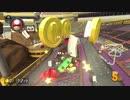 #321 マリオカート8DXを楽しむわ【マリオカート8デラックス】 MK8DX オンライン
