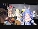 【ホロライブMMD】ハンマーギター