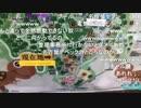 ◆七原くん2020/10/18 秋の焼き芋大会⑤ 高画質版