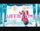 【るいか】LIFE 踊ってみた【絢瀬絵里生誕祭2020】