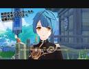 【原神】新世代オープンワールドRPGをやっていくw 第85回【Genshin】【PC版】