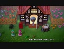 【まいにち投稿】あつまれ どうぶつの森 Part251/41-2【あつ森】