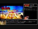 【RTA】カニノケンカ switch版 any% 22:09.26