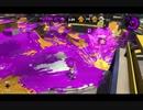 【スプラトゥーン2】うでまえSガチマッチ 4Kプレイ動画