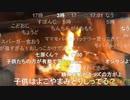 ◆七原くん2020/10/18 秋の焼き芋大会⑩(完) 高画質版