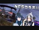 レースで対決だ!【NFS Heat】