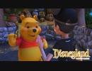 【Disneyland Adventures】プーさんがゆるかわすぎる!まさかの痴呆症に…?#5【ディズニーランド・アドベンチャーズ】
