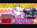 【MTGA】基本ピック意識するも三連プレミ・・しかし結果は・・!【ゼンディガードラフト】