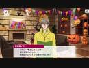 【テニラビ】Spooky Halloween 四天宝寺 1~3話 まとめ イベントストーリー【プレイ動画】