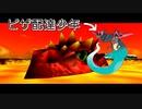 【剣盾フレ戦part14】10パ大会を征く!【ダブル】 vsやっさん