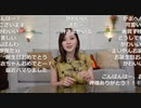 【乃木坂46◢】白石麻衣を待ちわびる人たち 2020年08月20日21時13分42秒~