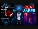 【Beatsaber】Okay ☆7 08