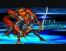 攻略サイトを駆使して「PSP版FF4」を実況プレイ!Part28