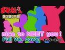 【おそ松さん】第3期OP曲「nice to NEET you!」(フルVer.) 耳コピ&歌詞付き