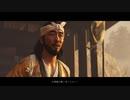【Ghost of Tsushima】-闇に堕ちる- 難易度「難しい」で対馬の民を守る! ~其の28~【初見プレイ】