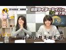 松田的超英雄電波。(第106回)