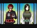 天開司の天界ラジオ vol.1/ゲスト:白雪巴 司のオススメ映画