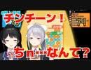 樋口楓「チンチーン!」月ノ美兎「ちn……なんて?」