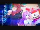 【戯歌ラカン×闇音レンリ】第六感【UTAUカバー】