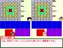 【東方】東方カードスペクトル・新ルール解説【カードゲーム】